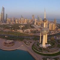 kuwait aerial
