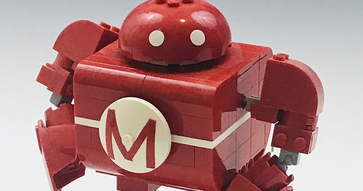 """Design Your Own """"Makey"""" Robot, Win A Lifetime Subscription!"""