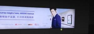 紳士チャン・ドンゴン氏が出迎えてくれる仁川国際空港
