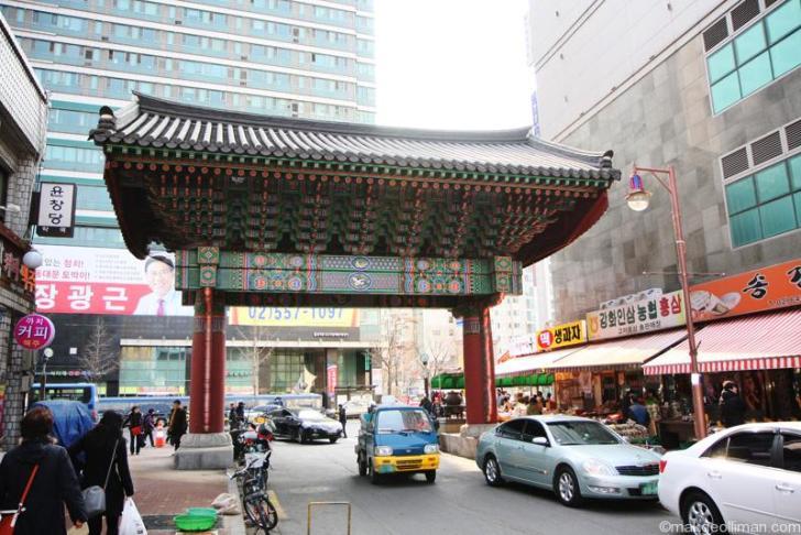 京東市場 キョンドンシジャン/경동시장