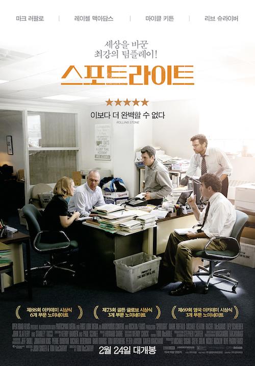 movie_image-3