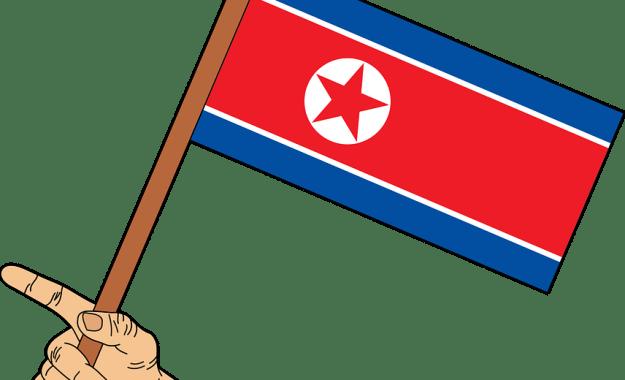北朝鮮サミット