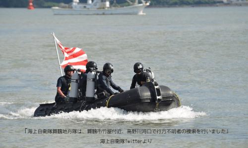 海上自衛隊舞鶴地方隊は、舞鶴市竹屋付近、高野川河口で行方不明者の捜索を行いました