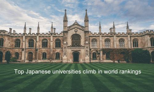 世界大学ランキング