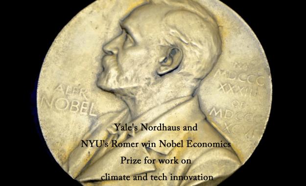 ノーベル経済学賞を受賞