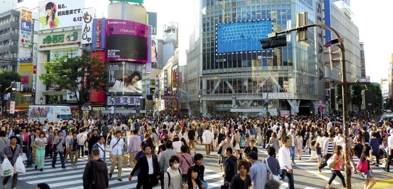 東京渋谷の街並み