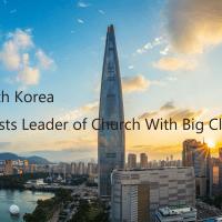 韓国の街並みの画像にSouth Korea Arrests Leader of Church With Big Clusterの印字