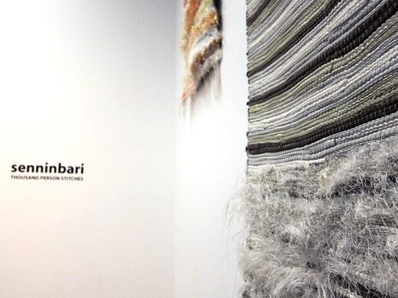 New People Gallery Obi Sakiori