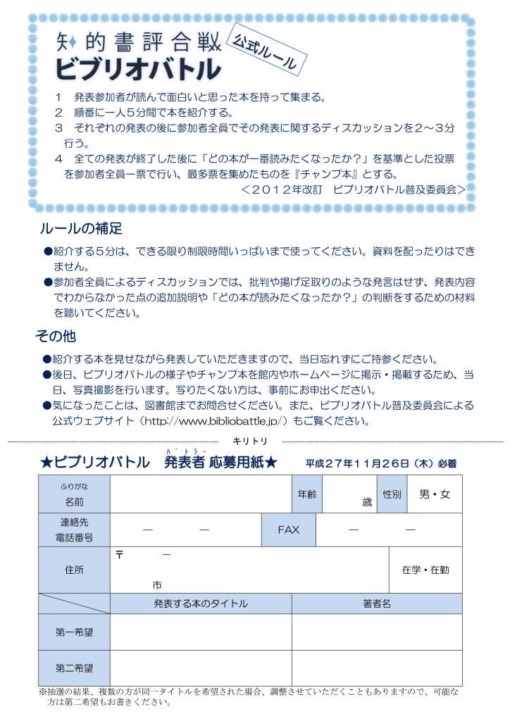 pdf10276_2