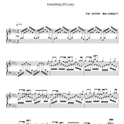 Everything(It's you) Mr.Children 楽譜
