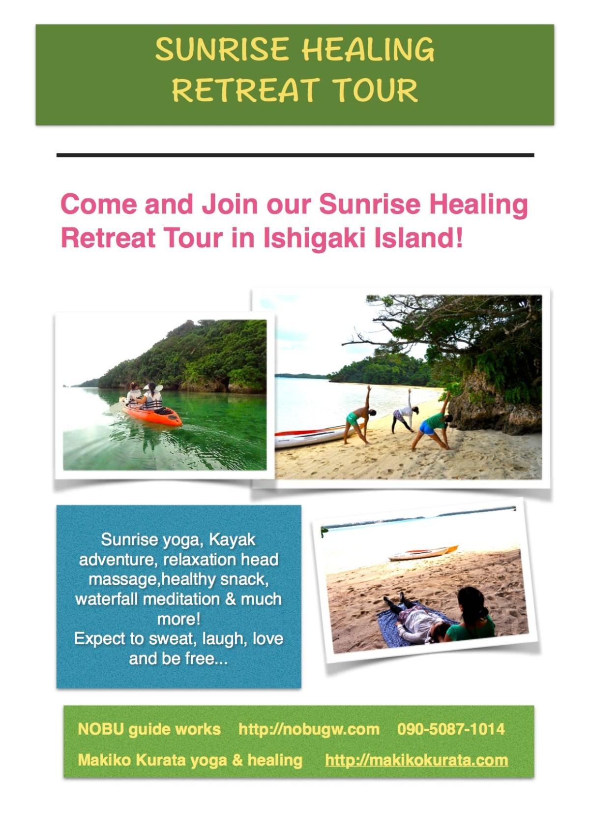 sunrise healing retreat