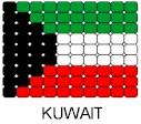 Kuwait Flag Pin Pattern