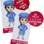 Japan Girl Scout SWAP