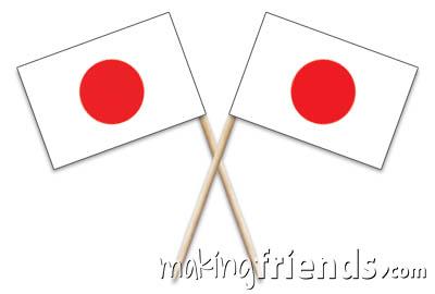 Japan Toothpick Flags via @gsleader411
