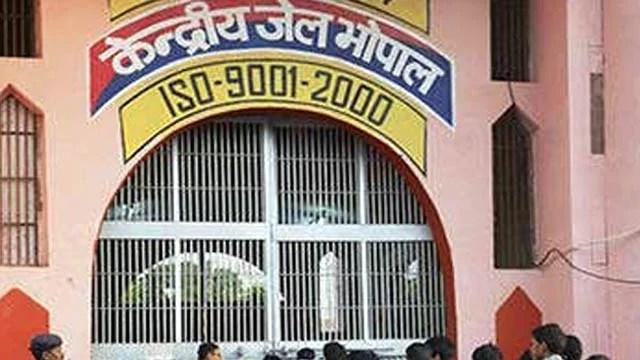 bhopal-central-jail-simi-terrorists-flee