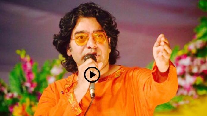 ashutosh-rana-poem-he-bharat-ke-ram-jago