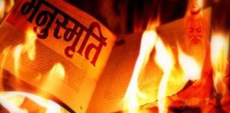 Stop Burning Manusmriti
