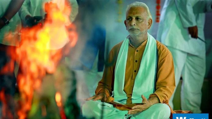 Sri M Upnishad Sanskrit