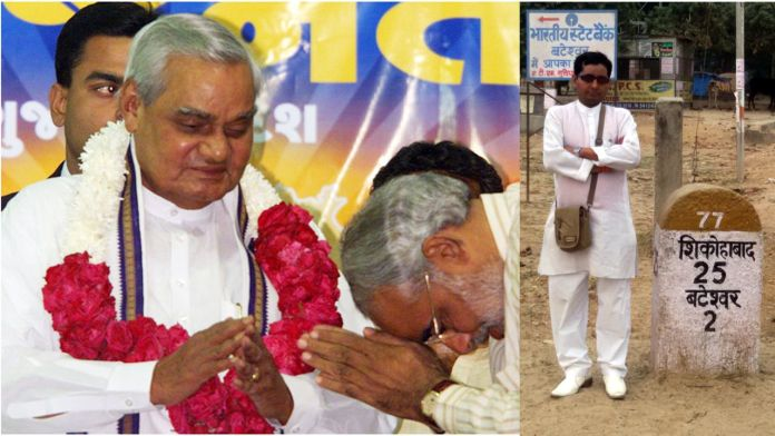 atal bihari birthday bateshwar pawan tiwari making india