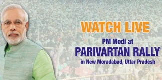 watch-live-pm-modi-at-parivartan-rally-in-new-moradabad-uttar-pradesh