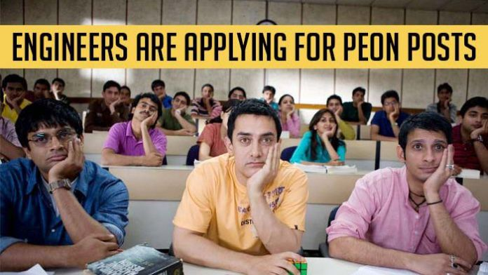 graduates applying for peon posts