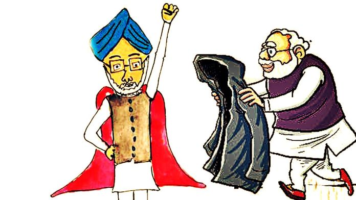 modi mammohan cartoon raincoat poem making india