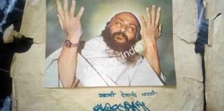 osho sign gujrat yatra making india ma jivan shaifaly valsad