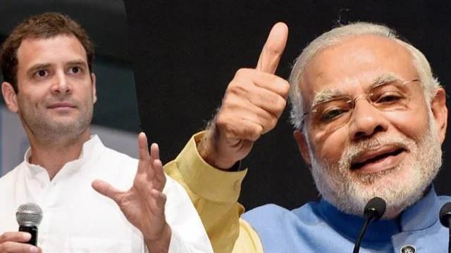 Making India