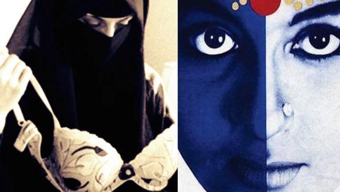 ma jivan shaifaly bra burqa making india