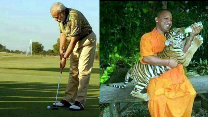 modi yogi up making india