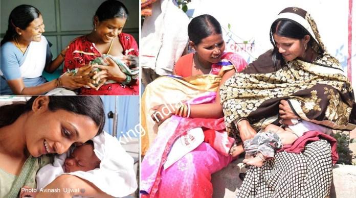 world breastfeeding day