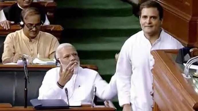राहुल गांधी तो नहीं, पर हैरान करता है हमारा यह पतन