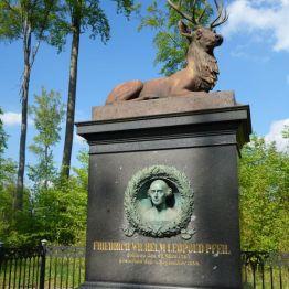 """Das """"Pfeils-Denkmal"""""""