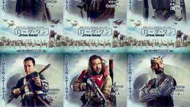 Photo of Rogue One: A Star Wars Story speciality posters!