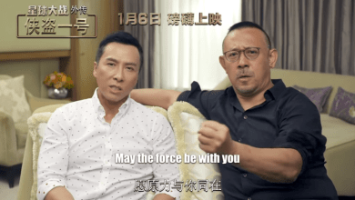 Photo of Donnie Yen and Jiang Wen discuss Rogue One: A Star Wars Story and introduce Chinese Trailer