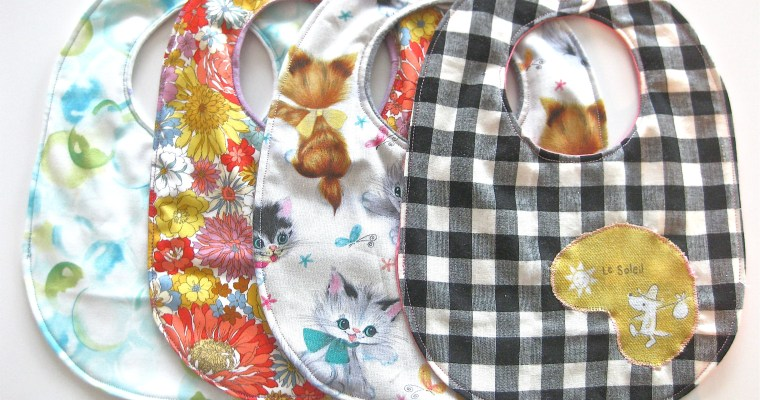 More Super Cute Baby Bibs!