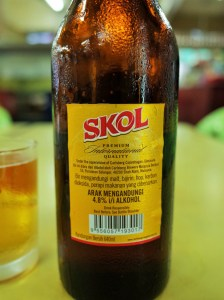 SKOL BEER 640ml (裏)