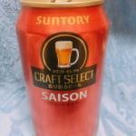 SUNTORY CRAFT SELECT SAISON 350ml