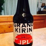 KIRIN GRAND KIRIN JPL 330ml