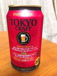 SUNTORY TOKYO CRAFT SAISON 350ml(裏)