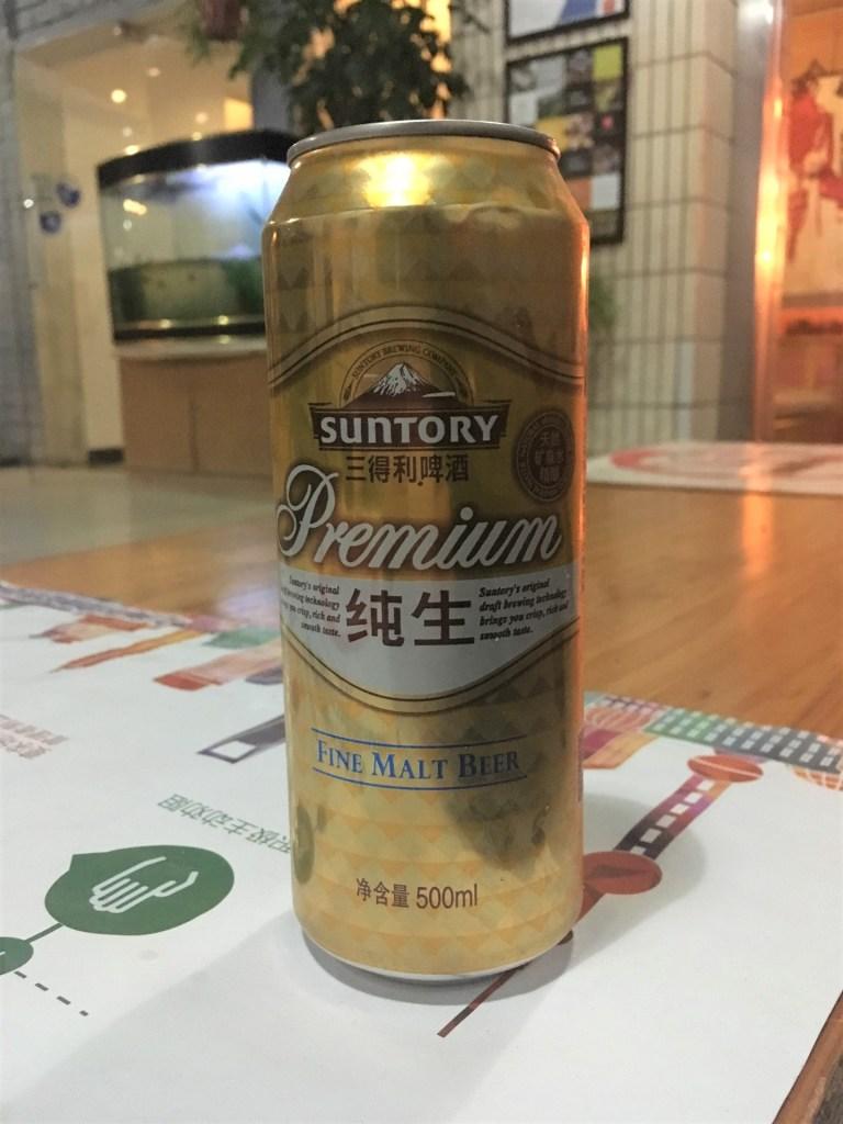 三得利啤酒(SUNTORY)純生 500ml