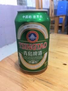 青島啤酒 青島ビール 330ml