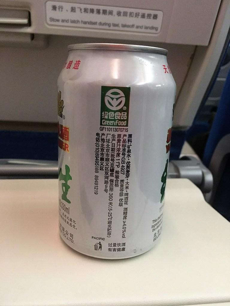 燕京啤酒 純生 330ml(裏)