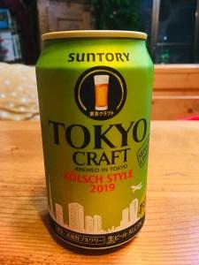 SUNTORY TOKYO CRAFT KÖLSCH STYLE 2019 350ml