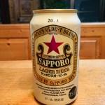 SAPPORO ラガービール 350ml