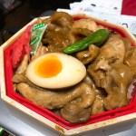 サミットの十勝風豚丼591円