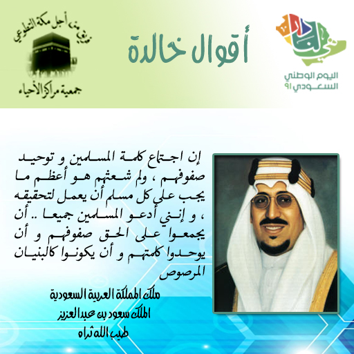 سعود١