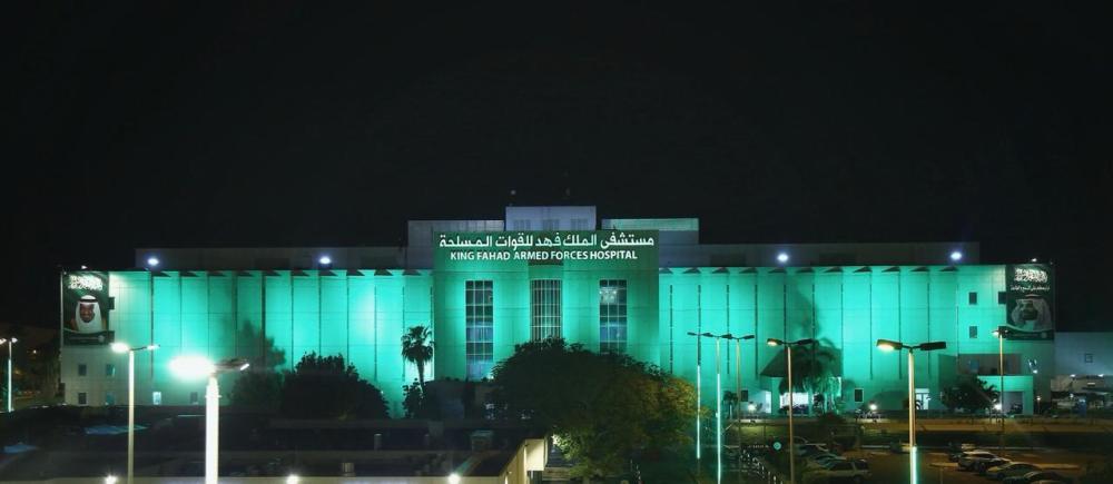 مدير مستشفى الملك فهد للقوات المسلحة بجدة