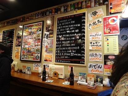 缶詰バー、キンコンカンの店内