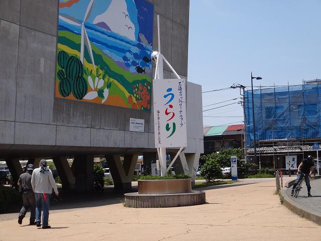 三崎港のうらり